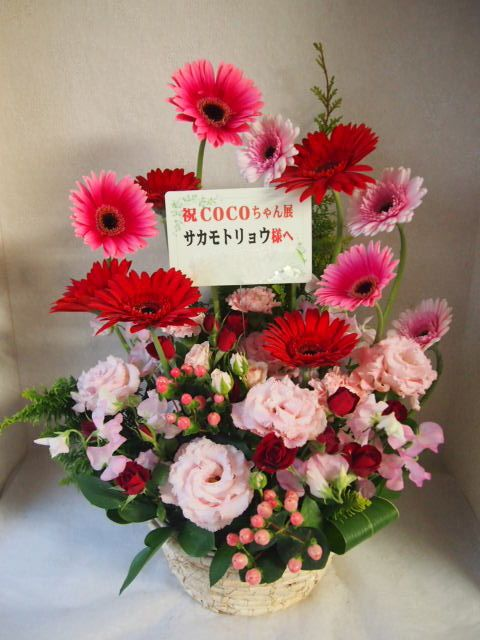 花ギフト|フラワーギフト|誕生日 花|カノシェ話題|スタンド花|ウエディングブーケ|花束|花屋|51653