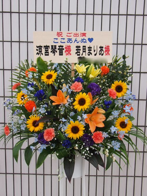 スタンド花 スタンドフラワー フラスタ カノシェ65402(1)