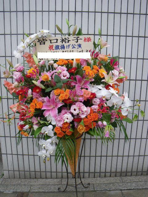 花ギフト|フラワーギフト|誕生日 花|カノシェ話題|スタンド花|ウエディングブーケ|花束|花屋|コーン15387