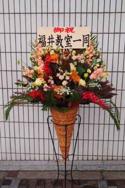 花ギフト|フラワーギフト|誕生日 花|カノシェ話題|スタンド花|ウエディングブーケ|花束|花屋|36851