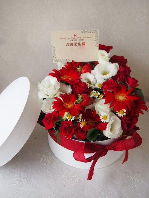花ギフト|フラワーギフト|誕生日 花|カノシェ話題|スタンド花|ウエディングブーケ|花束|花屋|57194