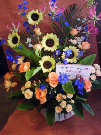 花ギフト|フラワーギフト|誕生日 花|カノシェ話題|スタンド花|ウエディングブーケ|花束|花屋|キャイーン様