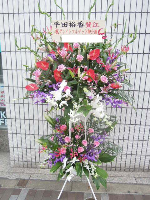 花ギフト フラワーギフト 誕生日 花 カノシェ話題 スタンド花 ウエディングブーケ 花束 花屋 アンス17017