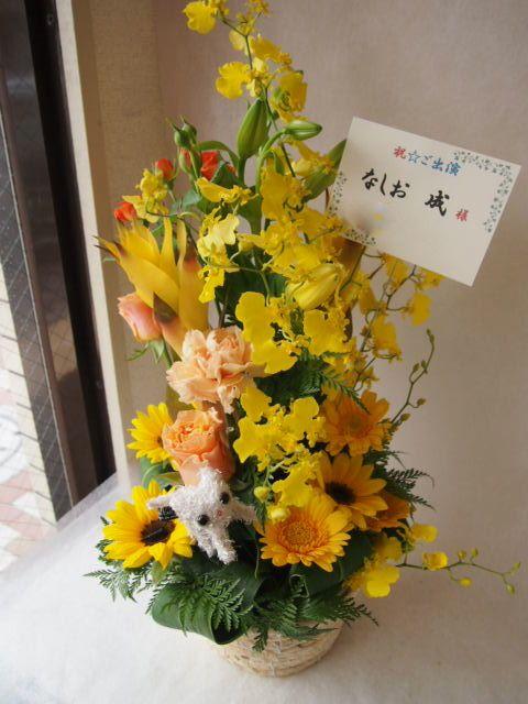 花ギフト|フラワーギフト|誕生日 花|カノシェ話題|スタンド花|ウエディングブーケ|花束|花屋|40786