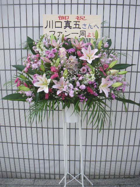 花ギフト|フラワーギフト|誕生日 花|カノシェ話題|スタンド花|ウエディングブーケ|花束|花屋|ピンクゆり