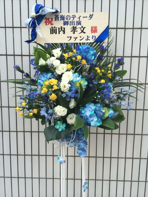 花ギフト|フラワーギフト|誕生日 花|カノシェ話題|スタンド花|ウエディングブーケ|花束|花屋|IMG_5941