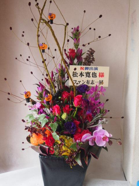 花ギフト|フラワーギフト|誕生日 花|カノシェ話題|スタンド花|ウエディングブーケ|花束|花屋|43150