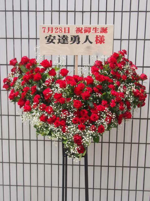 花ギフト|フラワーギフト|誕生日 花|カノシェ話題|スタンド花|ウエディングブーケ|花束|花屋|49537(1)