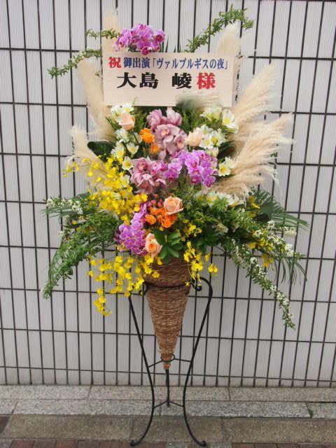 花ギフト|フラワーギフト|誕生日 花|カノシェ話題|スタンド花|ウエディングブーケ|花束|花屋|55025(1)