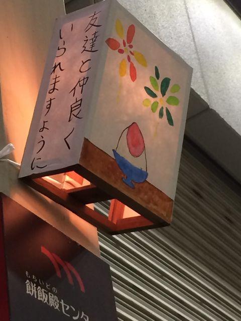 花ギフト|フラワーギフト|誕生日 花|カノシェ話題|スタンド花|ウエディングブーケ|花束|花屋|IMG_1730
