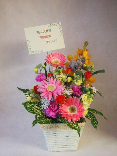 花ギフト|フラワーギフト|誕生日 花|カノシェ話題|スタンド花|ウエディングブーケ|花束|花屋|37574