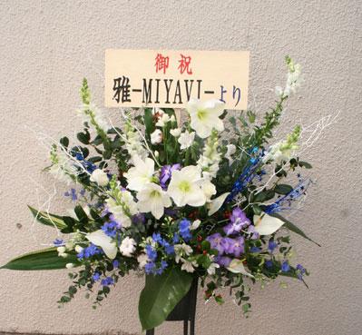 花ギフト|フラワーギフト|誕生日 花|カノシェ話題|スタンド花|ウエディングブーケ|花束|花屋|sibuko2