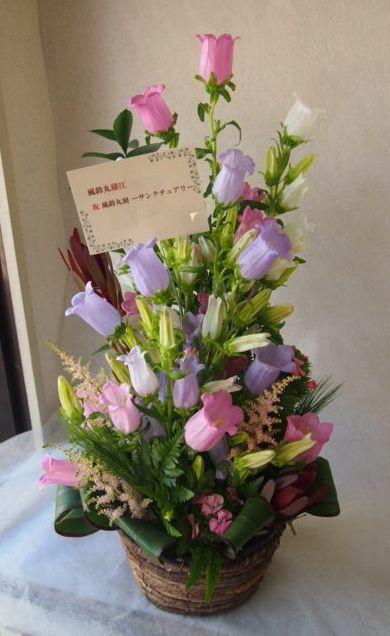 花ギフト|フラワーギフト|誕生日 花|カノシェ話題|スタンド花|ウエディングブーケ|花束|花屋|54556
