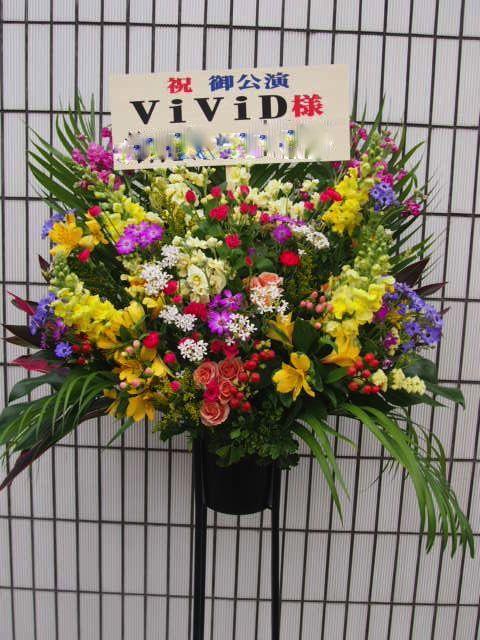花ギフト|フラワーギフト|誕生日 花|カノシェ話題|スタンド花|ウエディングブーケ|花束|花屋|渋谷公会堂