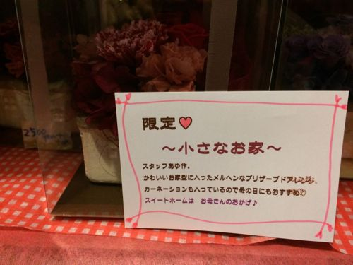 花ギフト|フラワーギフト|誕生日 花|カノシェ話題|スタンド花|ウエディングブーケ|花束|花屋|IMG_4964