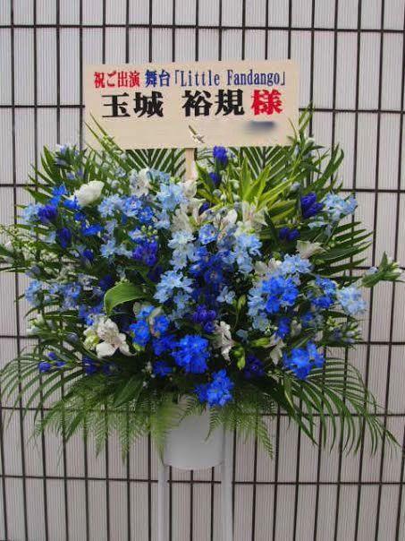 花ギフト|フラワーギフト|誕生日 花|カノシェ話題|スタンド花|ウエディングブーケ|花束|花屋|あうる