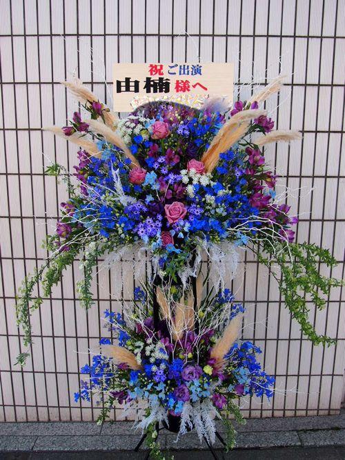 スタンド花|スタンドフラワー|フラスタ|カノシェ61386