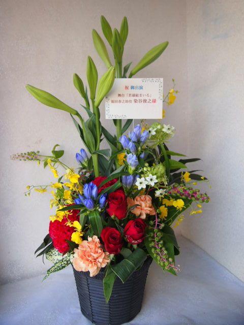 花ギフト|フラワーギフト|誕生日 花|カノシェ話題|スタンド花|ウエディングブーケ|花束|花屋|57466