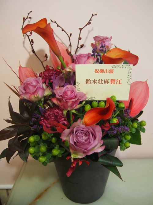 花ギフト|フラワーギフト|誕生日 花|カノシェ話題|スタンド花|ウエディングブーケ|花束|花屋|56986