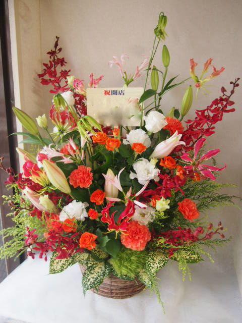 花ギフト|フラワーギフト|誕生日 花|カノシェ話題|スタンド花|ウエディングブーケ|花束|花屋|50666