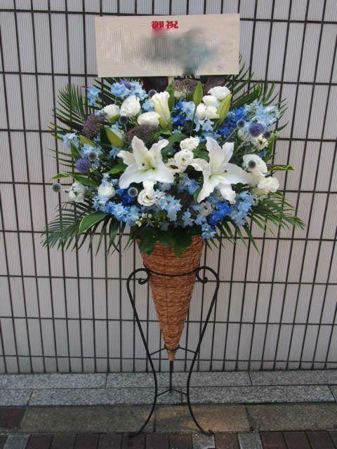 花ギフト|フラワーギフト|誕生日 花|カノシェ話題|スタンド花|ウエディングブーケ|花束|花屋|48946
