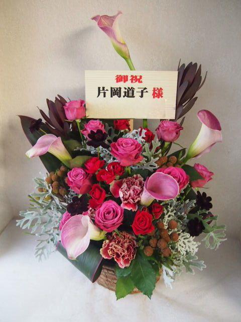 花ギフト|フラワーギフト|誕生日 花|カノシェ話題|スタンド花|ウエディングブーケ|花束|花屋|51845