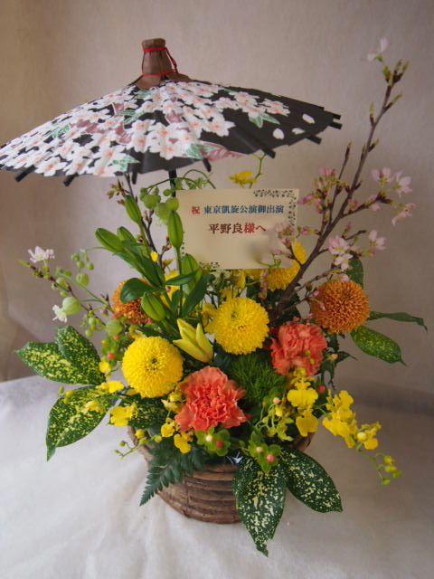 花ギフト|フラワーギフト|誕生日 花|カノシェ話題|スタンド花|ウエディングブーケ|花束|花屋|46133