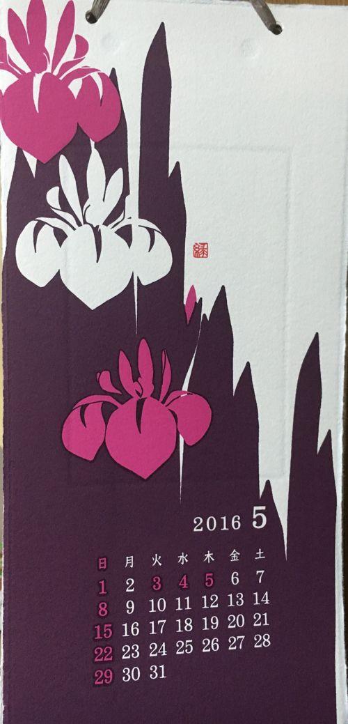 花ギフト|フラワーギフト|誕生日 花|カノシェ話題|スタンド花|ウエディングブーケ|花束|花屋|IMG_0941