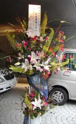 花ギフト|フラワーギフト|誕生日 花|カノシェ話題|スタンド花|ウエディングブーケ|花束|花屋|スタンド4