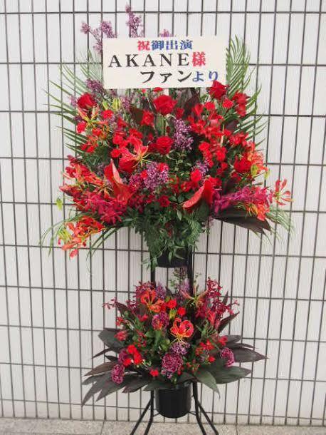 花ギフト|フラワーギフト|誕生日 花|カノシェ話題|スタンド花|ウエディングブーケ|花束|花屋|笹塚 赤