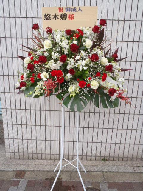 花ギフト|フラワーギフト|誕生日 花|カノシェ話題|スタンド花|ウエディングブーケ|花束|花屋|20740shiroaka