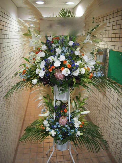 秋〜冬(10月11月12月)のスタンド花|スタンドフラワー カノシェ59236