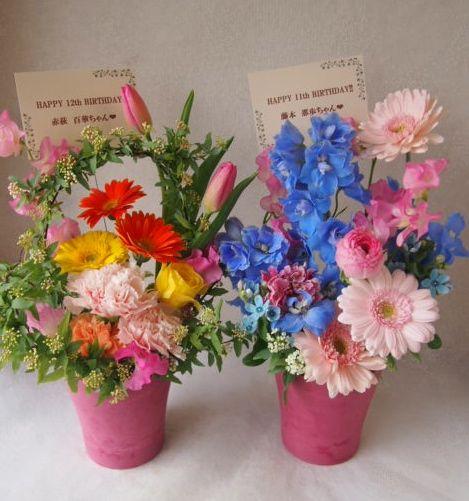 花ギフト|フラワーギフト|誕生日 花|カノシェ話題|スタンド花|ウエディングブーケ|花束|花屋|53312