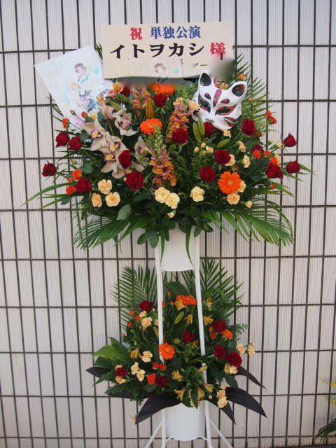 花ギフト|フラワーギフト|誕生日 花|カノシェ話題|スタンド花|ウエディングブーケ|花束|花屋|51698