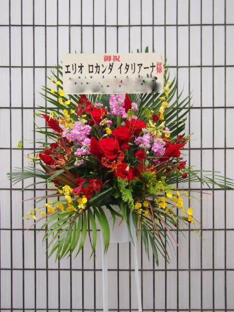 秋〜冬(10月11月12月)のスタンド花|スタンドフラワー カノシェ59746