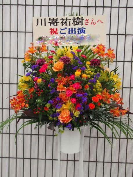花ギフト|フラワーギフト|誕生日 花|カノシェ話題|スタンド花|ウエディングブーケ|花束|花屋|スペースゼロ2