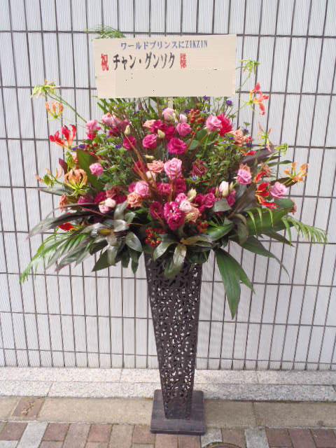 花ギフト|フラワーギフト|誕生日 花|カノシェ話題|スタンド花|ウエディングブーケ|花束|花屋|グンソク様