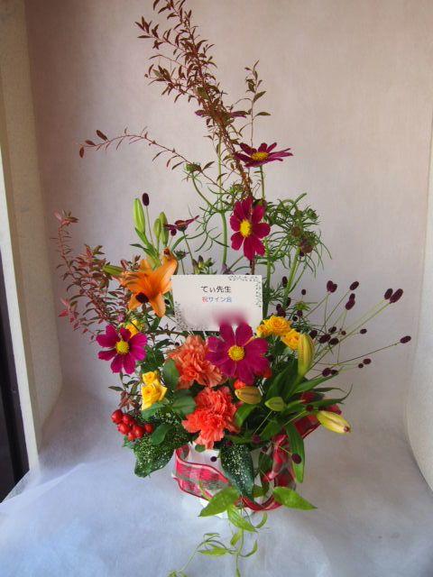 花ギフト|フラワーギフト|誕生日 花|カノシェ話題|スタンド花|ウエディングブーケ|花束|花屋|42973