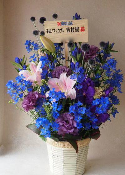 花ギフト|フラワーギフト|誕生日 花|カノシェ話題|スタンド花|ウエディングブーケ|花束|花屋|49106-1