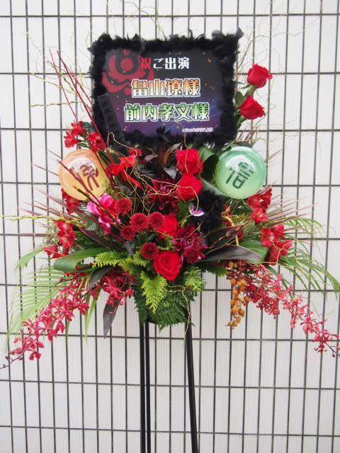 秋〜冬(10月11月12月)のスタンド花|スタンドフラワー カノシェ59673