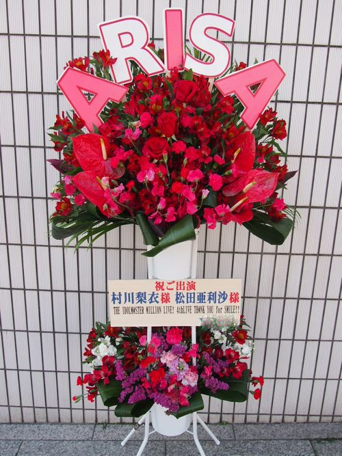 スタンド花|スタンドフラワー|フラスタ|カノシェ|61500(1)