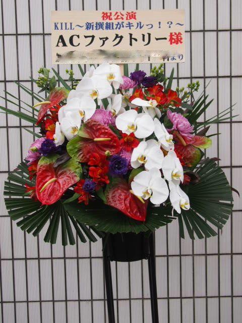 秋〜冬(10月11月12月)のスタンド花|スタンドフラワー カノシェ59535