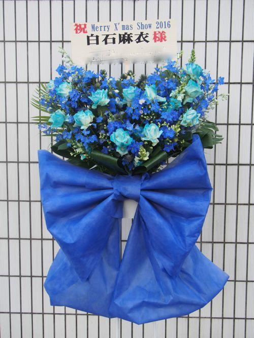 秋〜冬(10月11月12月)のスタンド花|スタンドフラワー カノシェ59839(1)