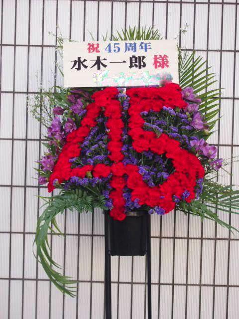 花ギフト|フラワーギフト|誕生日 花|カノシェ話題|スタンド花|ウエディングブーケ|花束|花屋|よみうり大手町ホール45