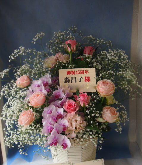 花ギフト|フラワーギフト|誕生日 花|カノシェ話題|スタンド花|ウエディングブーケ|花束|花屋|56710