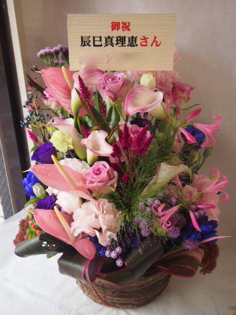 花ギフト|フラワーギフト|誕生日 花|カノシェ話題|スタンド花|ウエディングブーケ|花束|花屋|43274