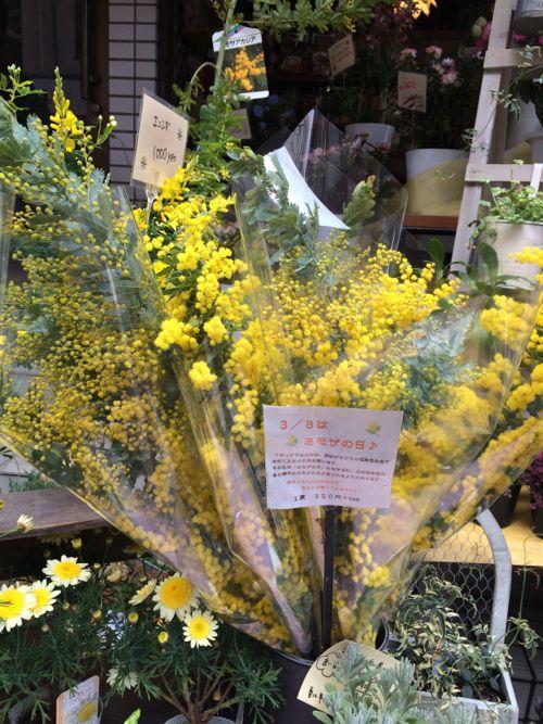 花ギフト|フラワーギフト|誕生日 花|カノシェ話題|スタンド花|ウエディングブーケ|花束|花屋|IMG_9796