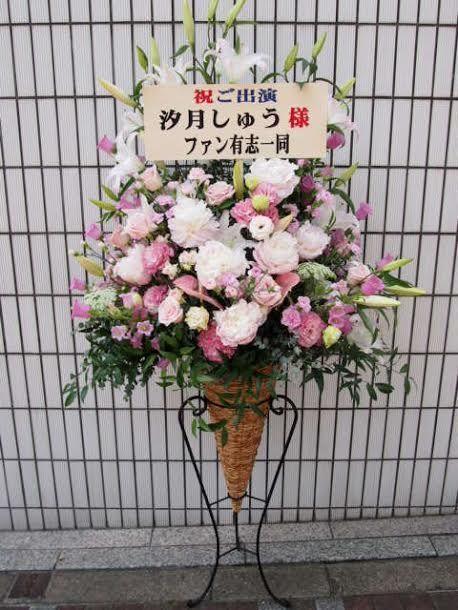 花ギフト|フラワーギフト|誕生日 花|カノシェ話題|スタンド花|ウエディングブーケ|花束|花屋|紀伊国屋ホール