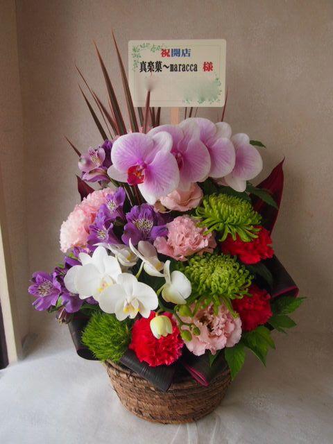 花ギフト|フラワーギフト|誕生日 花|カノシェ話題|スタンド花|ウエディングブーケ|花束|花屋|48424