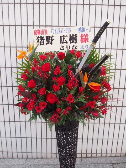 花ギフト|フラワーギフト|誕生日 花|カノシェ話題|スタンド花|ウエディングブーケ|花束|花屋|53871